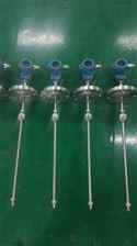 UHF-D-Q-1000mm厂家供应西安咸阳彬长电厂西安相远UHF-D-Q型号磁性液位变送器生产厂家