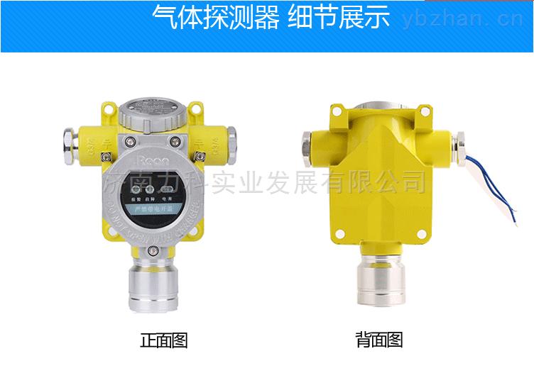 甲烷浓度报警器 大品牌 气体检测器 价格优惠