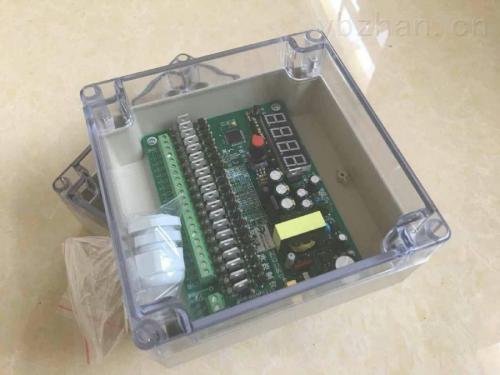 XZMK-36B系列智能炉具脉冲控制器