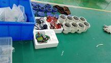 供應山東西安沈陽磁致伸縮液位計模塊 波導絲廠家