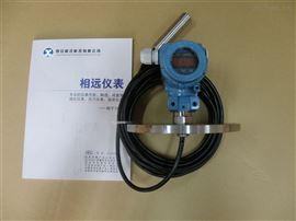 2088TR100E01C22M4供应西安延安水箱水处理投入式液位计