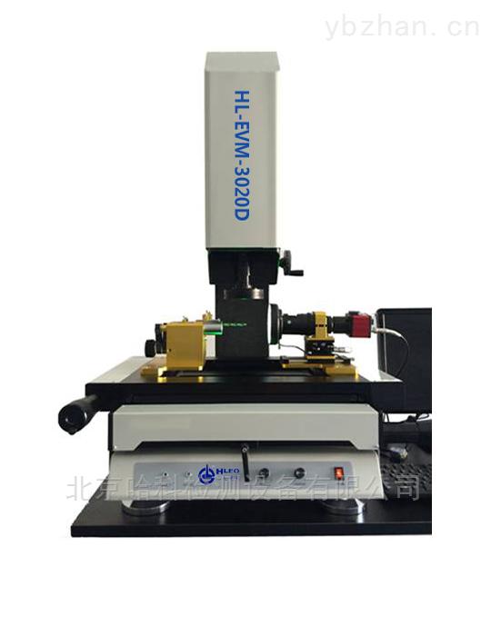 HK-EVM-3020D-刀具几何角度测量仪厂家直销