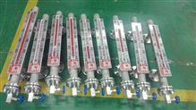 侧装双色磁翻柱液位计  厂家价格 15991699107