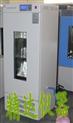 不锈钢材料立式生化恒温培养箱