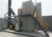 化工 活性炭吸附浓缩催化燃烧报价