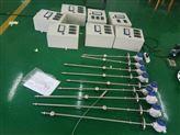 油罐高精度液位变送器 生产厂家15991699107
