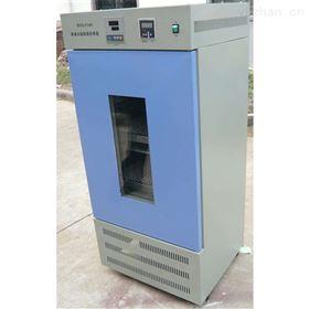DHP-9272全温培养箱厂家