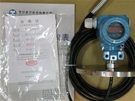 UHF UHZ供应江苏贵州线缆式静压式带远传4~20ma万博manbetx在线