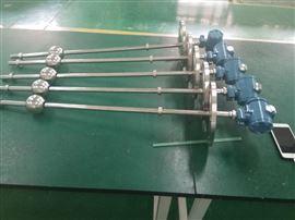 UHZ UHF供应水泵液位控制开关油泵高低液位控制开关远传控制