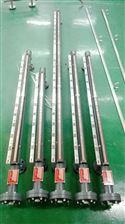 BP200  BPH200 2088厂家供应BP200扩散硅原理变送器生产 厂家