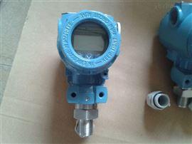 2088  3151供应湖南北京气体防爆数显智能压力变送器厂家价格