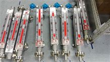 供應新疆山東電廠干簧管液位變送器生產廠家價格UB-B