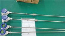 供應山東智能顯示高精度防爆遠傳輸出磁致伸縮液位計定做廠家