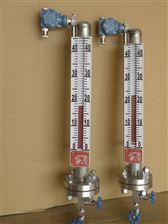 UHF-DQ。。。供应优质湖南防爆液位变送器