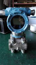 3151LT供应山东辽宁3151压力变送器生产