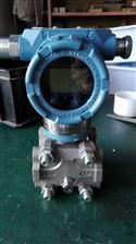 3151LT供应西藏/新疆/宁夏贵州3151压力变送器生产厂家