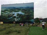 江西上饶市铅山县生态家园空气质量监测站