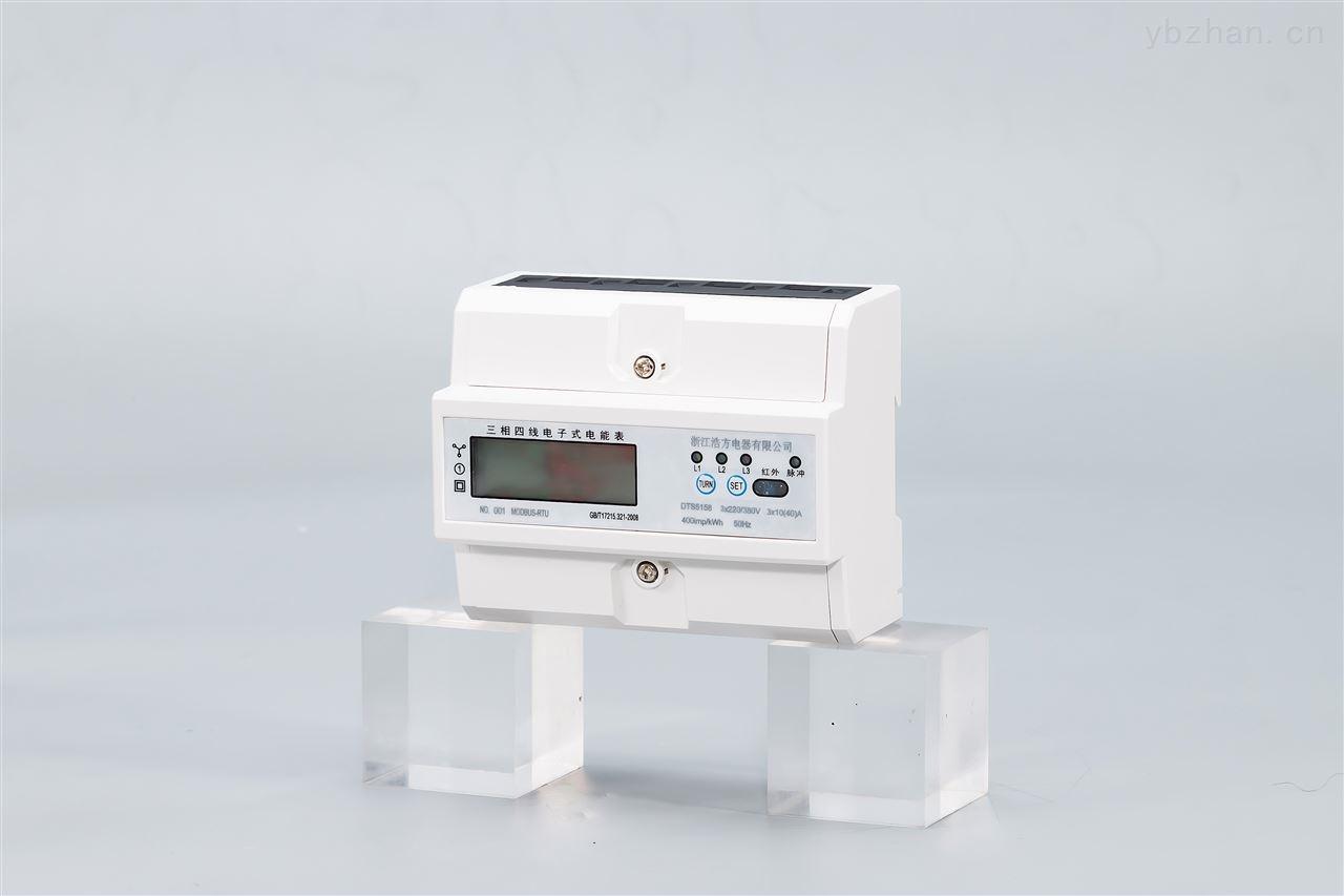 三相多功能电力仪表485智能电表DIN导轨表