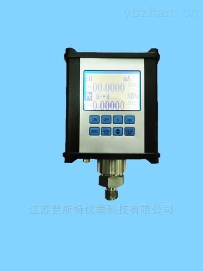 BOOST.CPM.0103-精密數顯數字壓力表计标准校验仪
