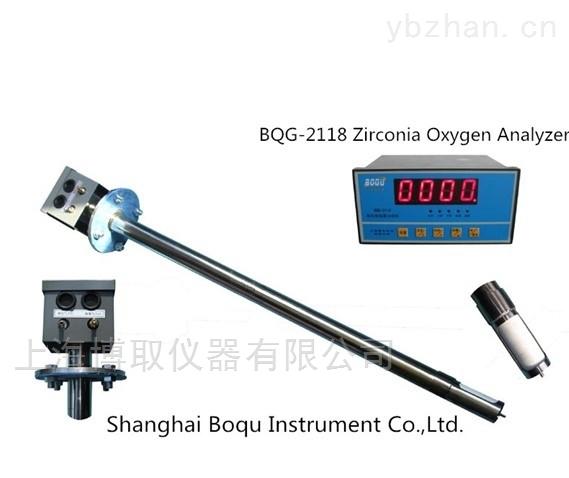 BQG-2118-氧化鋯氧量分析儀