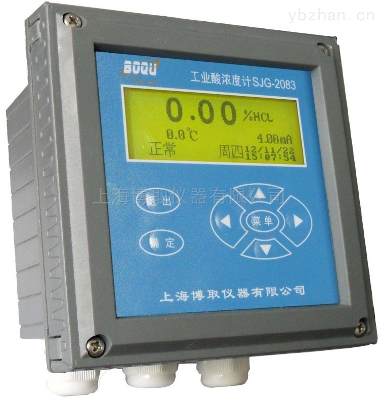 SJG-2083C-工業硫酸濃度計