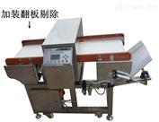 ZH-8500翻板剔除金属检测仪生产商