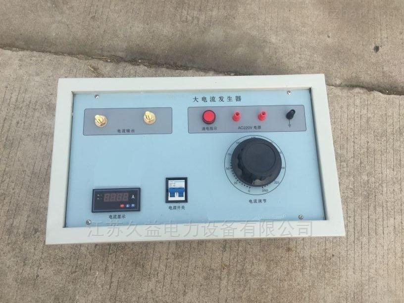 程控全自动大电流发生器