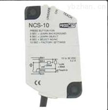 原裝正品DwyerNCS-10係列傳感器
