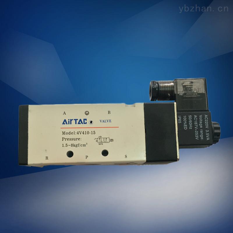 4v410-15-氣動三聯件雙頭二位置電磁閥