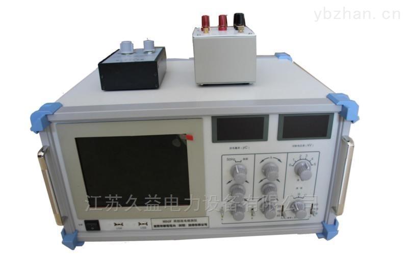 数字式高精度局部放电检测仪