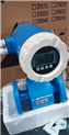 四川地区电磁流量计-知名品牌