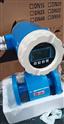 四川地區電磁流量計-知名品牌