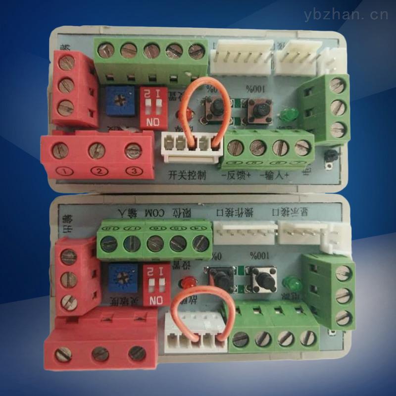 PT-3F-J-Z型配件單相開關型控制模塊