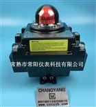 APL-410N隔爆型限位开关