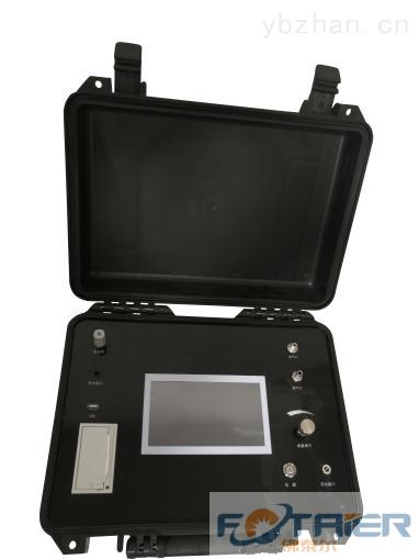 FT603DP-FT603DP智能型露點儀