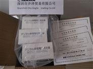 销售Kasuga春日电机静电测试仪、测量用品