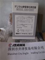 日本IIJIMA飯島電子測試儀配件、測量用品