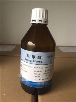 药用级倍他米松 cp15药典标准 大小包装均有