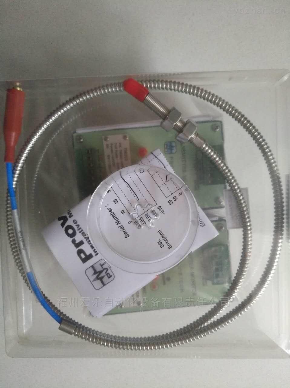 TM900-TM900電源轉換器ProvibTech