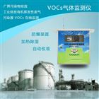 OSEN-VOCs深圳奧斯恩VOCs實時監測系統智能化設備