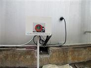 立罐專用外測液位計