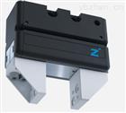 德国ZIMMER/SOMMER-2指平行抓手GPP1000系列
