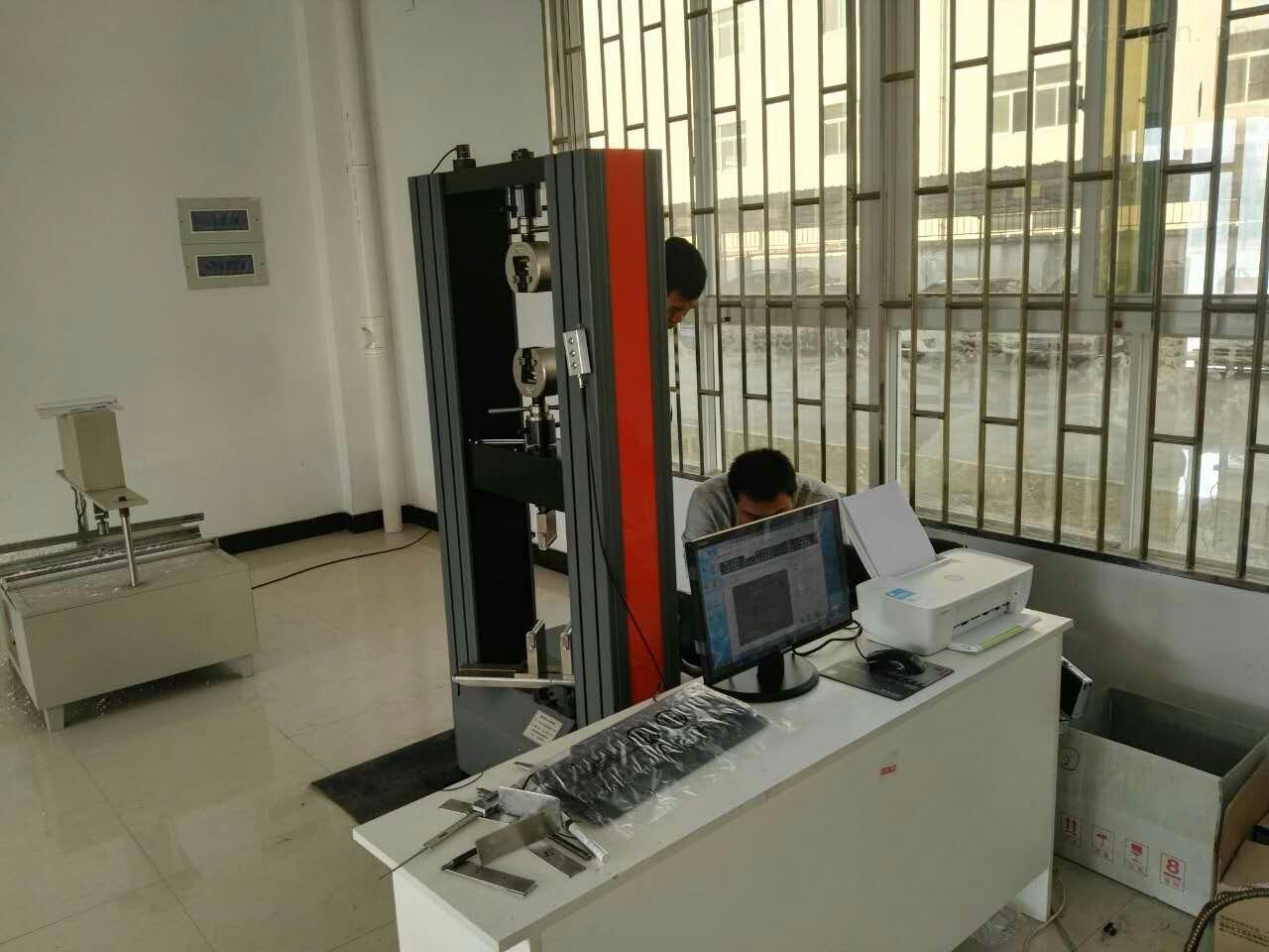 技术总工:金属测试2吨万能试验机不能少