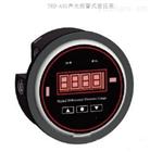 TRD-A3S声光报警式差压表