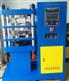 平板硫化机压片机