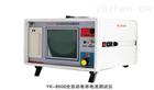 YK-8606型全自动电容电流测试仪