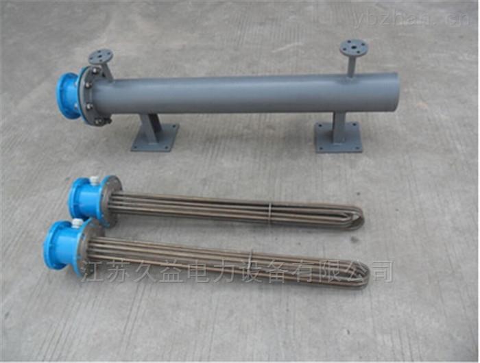 BGY8-220v6kw型防爆加熱器定做