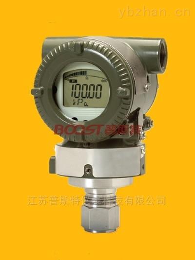 横河EJA530E压力变送器