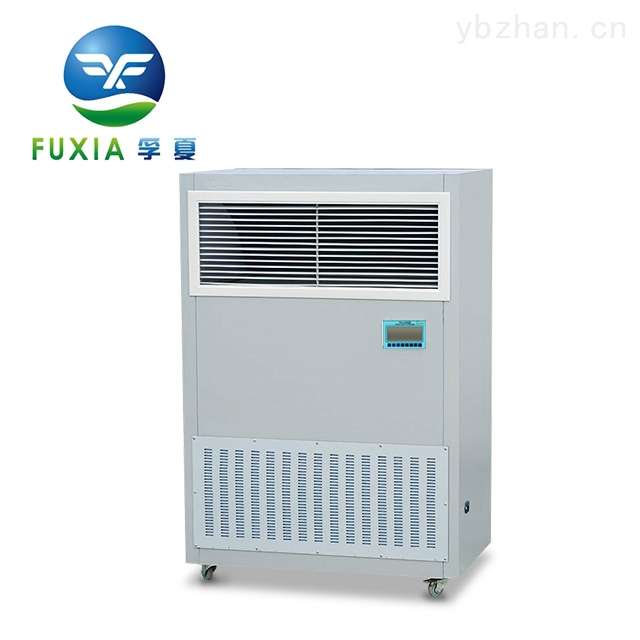 移动式空气自净器低价促销