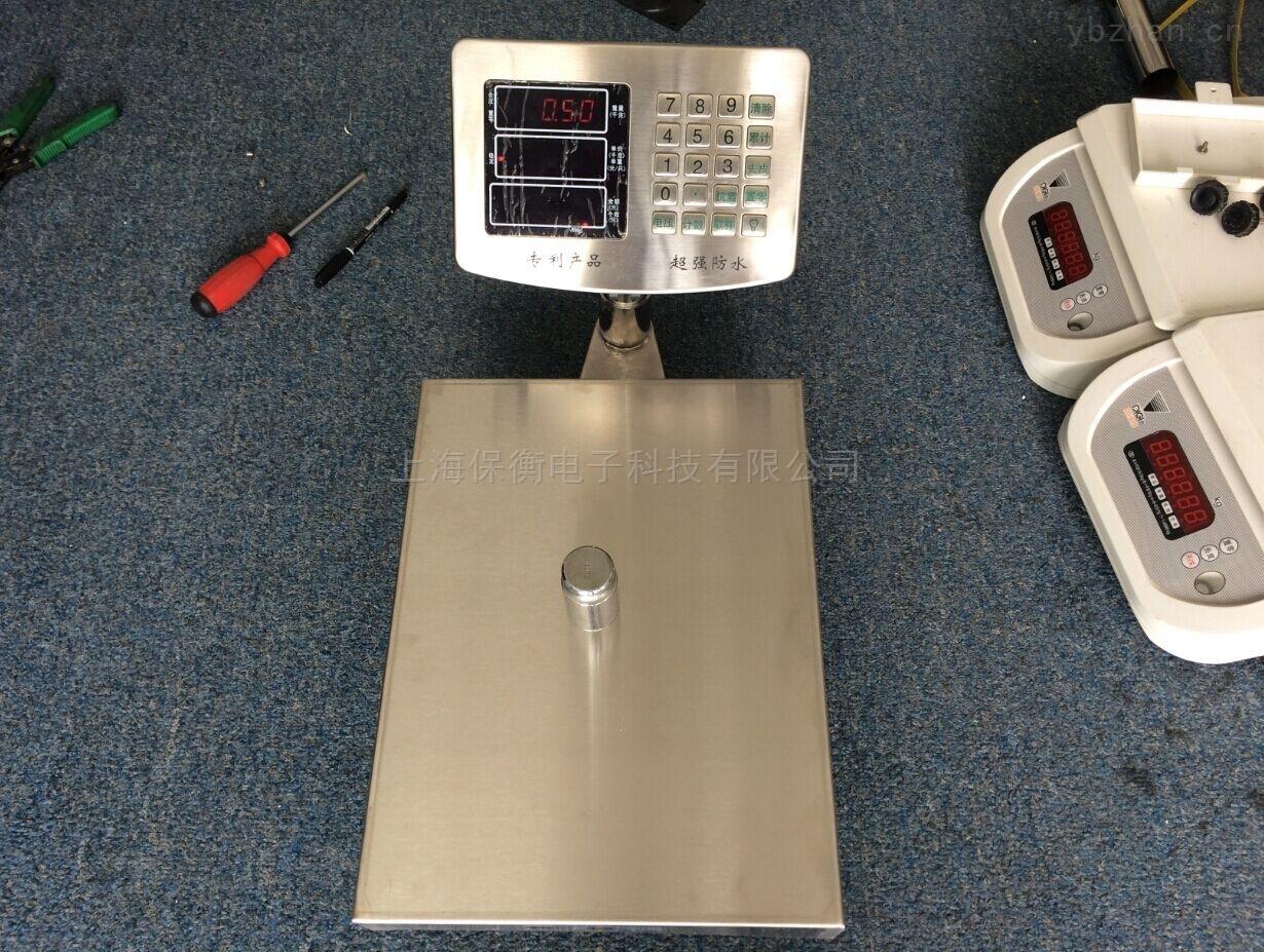 江蘇保衡ACS-6公斤非標多功能電子秤,7.5公斤帶藍牙可傳數據電子設備